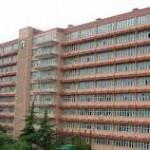 mikro sinüsektomi yapan devlet hastaneleri